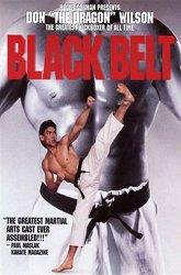 Постер Черный пояс