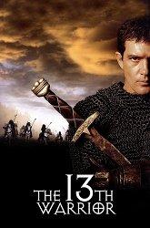 Постер Тринадцатый воин