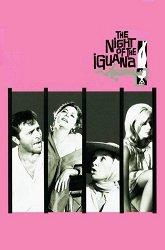 Постер Ночь игуаны