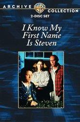 Постер Я знаю, меня зовут Стивен