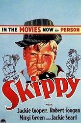 Постер Скиппи