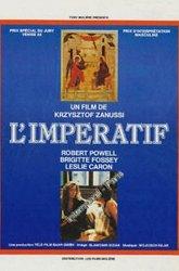 Постер Императив