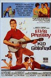 Постер Малыш Галахад