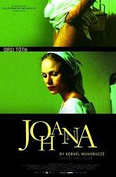 Постер Йоханна