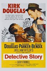 Постер Детективная история