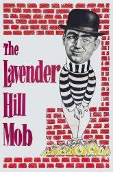 Постер Банда с Лавендер-Хилл