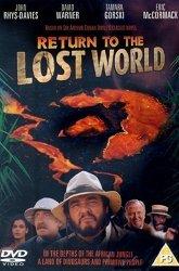 Постер Возвращение в затерянный мир