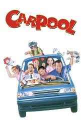 Постер Автостоянка