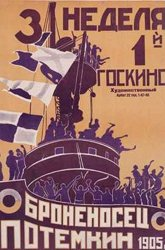 Постер Броненосец «Потемкин»