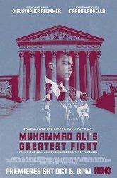 Постер Самый главный бой Мухаммеда Али