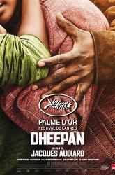 Постер Дипан