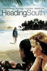 Постер На юг