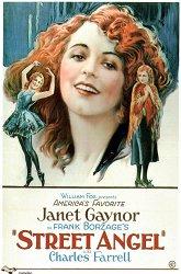 Постер Ангел с улицы