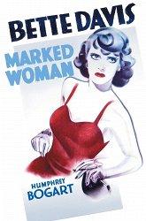 Постер Меченая женщина