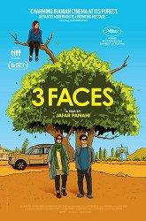 Постер Три лица