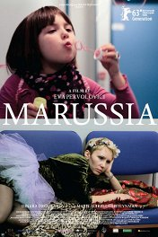 Маруся / Marussia