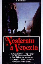 Вампир в Венеции / Nosferatu a Venezia