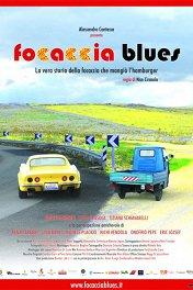 Фокачча-блюз / Focaccia blues