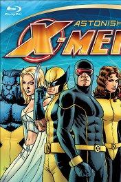 Удивительные Люди Икс: Одаренные / Astonishing X-Men: Gifted