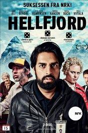 Хелльфьорд / Hellfjord