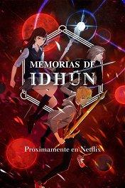 Хроники Идуна / Memorias de Idhún