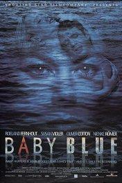 За красивые глаза / Baby blue