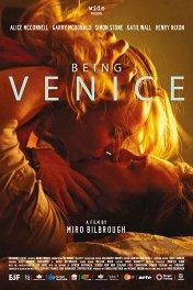 Венеция и секс / Being Venice