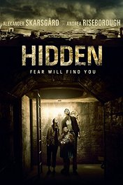 Затаившись / Hidden