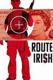 Ирландская дорога / Route Irish