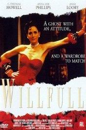 Неугомонный дух / WillFull