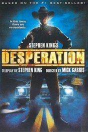 Отчаяние / Desperation