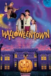 Город Хеллоуин / Halloweentown