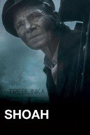 Шоа / Shoah