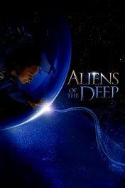 Танец бездны / Aliens of the Deep