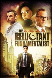 Фундаменталист поневоле / The Reluctant Fundamentalist