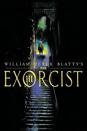 Изгоняющий дьявола-3 / The Exorcist III
