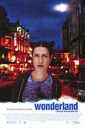 Чудесная страна / Wonderland