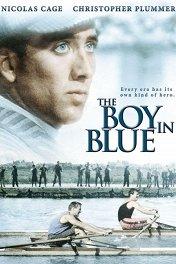Повелитель волн / The Boy in Blue