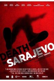 Смерть в Сараево / Smrt u Sarajevu
