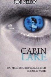 Убийство на озере / Cabin by the Lake