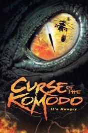 Проклятье Комодо / The Curse of the Komodo