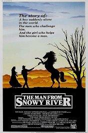 Мужчина с заснеженной реки / The Man from Snowy River