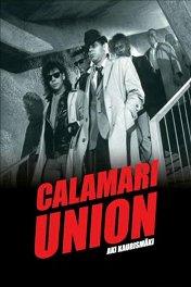 Союз Каламари / Calamari Union