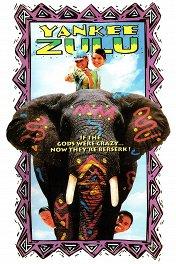 Невероятные приключения янки в Африке / Yankee Zulu