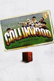 Добро пожаловать в Коллинвуд / Welcome to Collinwood