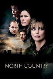 Северная страна / North Country