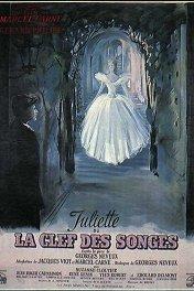 Жюльетта, или Ключ к сновидениям / Juliette ou La clef des songes