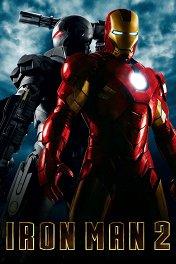Железный человек-2 / Iron Man 2