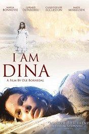 Я — Дина / I Am Dina