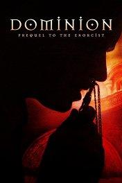 Изгоняющий дьявола: Приквел / Dominion: Prequel to the Exorcist